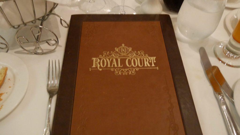 Disney Fantasy Cruise Tips Royal Court